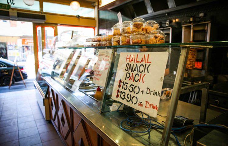 Njoy Global Cafe Halal