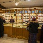 Gold jewellery shop interior