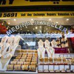 Gold jewellery shop exterior