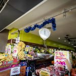 Fresh fruit and grocery store