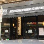 Korean Fried Chicken restaurant exterior