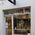 Wine shop exterior
