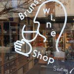 Wine shop window and logo