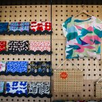 Modern patterned gifts